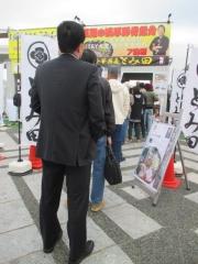 東京ラーメンショー2015 第2幕 ~彩色ラーメン きんせい×らーめんstyle JUNK STORY「なにわの黄金塩らーめん~肉祭りバージョン~」~-9