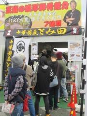 東京ラーメンショー2015 第2幕 ~中華蕎麦 とみ田「王道の濃厚豚骨魚介ラーメン」~-1