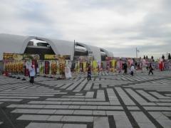 東京ラーメンショー2015 第2幕 ~中華蕎麦 とみ田「王道の濃厚豚骨魚介ラーメン」~-2