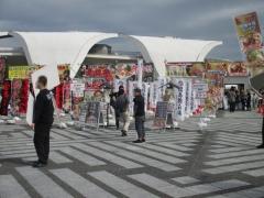 東京ラーメンショー2015 第2幕 ~中華蕎麦 とみ田「王道の濃厚豚骨魚介ラーメン」~-5