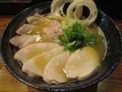 らーめん専門 和海【壱八】-3