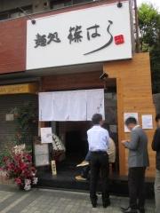 【新店】麺処 篠はら-1