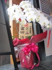【新店】麺処 篠はら-5