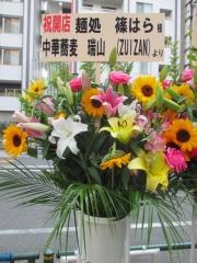 【新店】麺処 篠はら-7