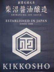 【新店】麺処 篠はら-16