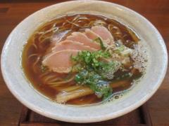 麺や しき【壱弐】-5