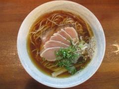 麺や しき【壱弐】-6