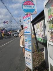 ラーメン ABEs【弐】-2