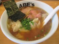 ラーメン ABEs【弐】-9