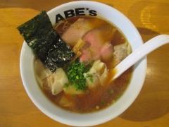 ラーメン ABEs【弐】-10