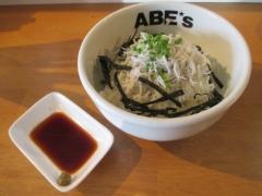 ラーメン ABEs【弐】-15