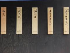 【新店】海坂屋-5