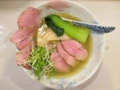 麺処 きなり【参】-5