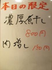 らーめん専門 和心【参】-3