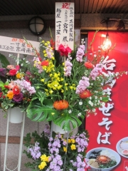 【新店】麺屋 一寸星-3