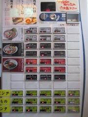 【新店】麺屋 一寸星-4