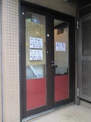 【新店】麺屋 一寸星-14