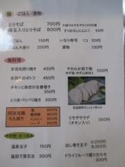 【新店】鳥料理・とりそば ダイナソー-4