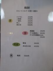 【新店】鳥料理・とりそば ダイナソー-7
