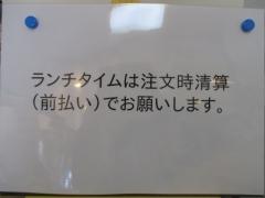【新店】鳥料理・とりそば ダイナソー-9