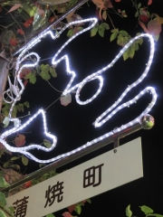 【新店】濃厚担々麺 はなび-3