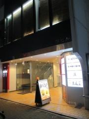 【新店】濃厚担々麺 はなび-4