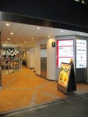 【新店】濃厚担々麺 はなび-5