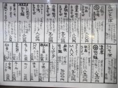 【新店】濃厚担々麺 はなび-9