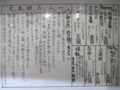 【新店】濃厚担々麺 はなび-10