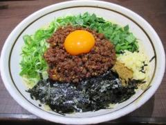【新店】濃厚担々麺 はなび-14