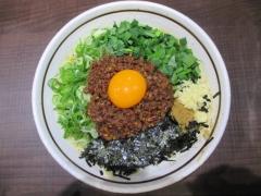 【新店】濃厚担々麺 はなび-15