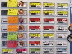 らぁめん 小池【七】-3