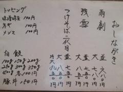 群青【弐壱】-2