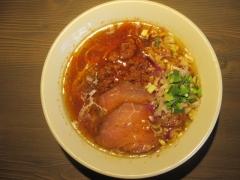 つけ麺 一燈【参】-5
