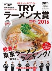TRY2015-2016.jpg