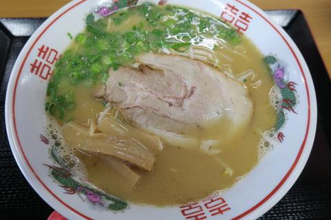 麺一(広島ラーメン)