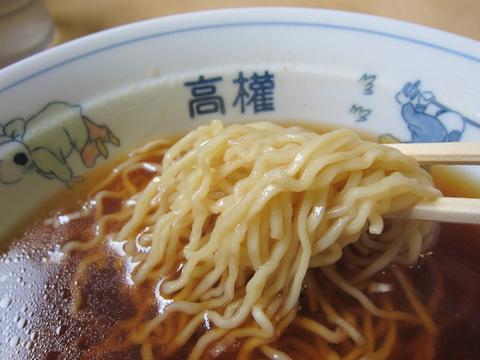 高権(麺)
