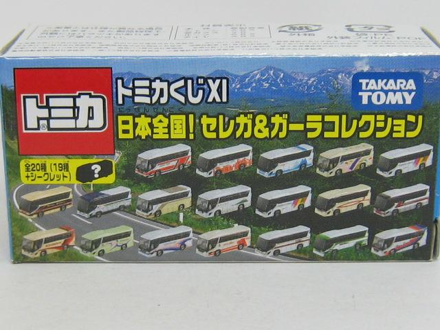 tm042-6_200807000.jpg