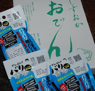 DSC_0259_201511101141009df.jpg