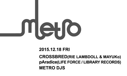 metro_151218_omote_sample.jpg