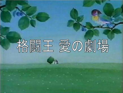 ケンの半生03