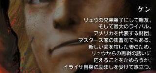 セスの謀反07