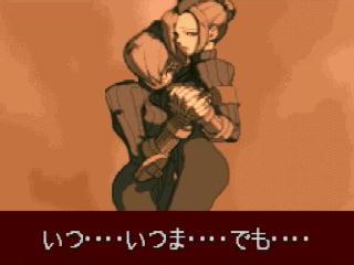 ジュリ襲撃05
