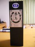 1107fukusima-6.jpg
