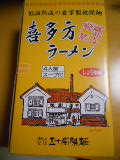 1107fukusima-7.jpg