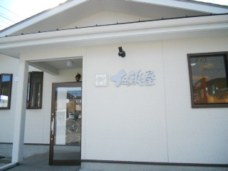1112jyugohamaya-1.jpg