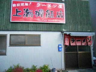 1112syanhairo-1.jpg