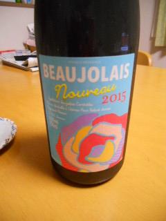 1119beaujolais-1.jpg