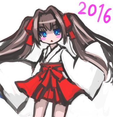 2016yousei_.jpg
