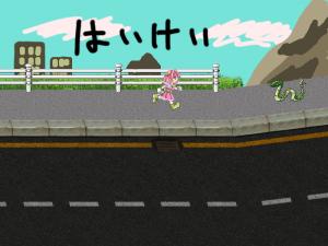 妄想ゲーム画面2